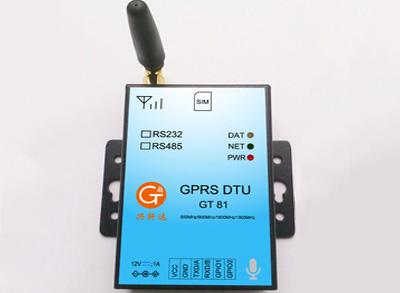 solar pump GPRS controller